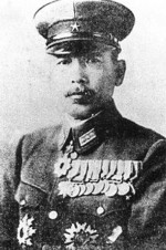 Portrait of General Otozo Yamada, 1940-1945