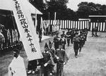 The state funeral of Isoroku Yamamoto, 5 Jun 1943, photo 2 of 2