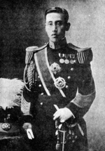 Portrait of Yi Gang, Prince Imperial Eui, circa 1900