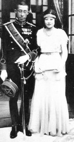 Prince Yi Geon and Yoshiko Matsudaira, Japan, Dec 1931