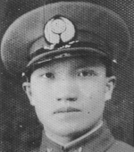 Portrait of Yue Yiqin, 1930s