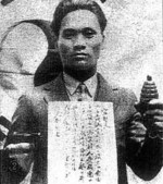 Portrait of Yun Bong-gil, taken shortly before his 29 Apr 1932 attack on Japanese leaders in Shanghai, China