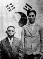 Kim Gu and Yun Bong-gil, taken shortly before Yun