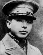 Portrait of Zhang Xueliang, date unknown