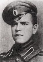 Portrait of Georgi Zhukov, 1916