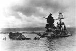 Wreckage of USS Arizona, 10 Dec 1941. Photo 2 of 3