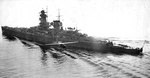 Admiral Graf Spee in the English Channel, Aug 1939, photo 2 of 2