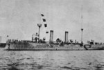 Chinese protected cruiser Hairong, date unknown