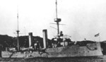 Chinese protected cruiser Hairong, 1912-1928