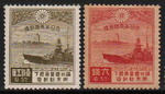 Japanese stamps issued on 2 Apr 1935 commemorating the visit of Emperor Puyi of puppet nation Manchukuo; note the White Pagoda of Manchukuo city Liaoyang and Japanese battleship Hiei