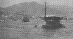 Carrier Hosho in port in Japan, Jun 1942