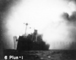 Kinai Maru sinking, photographed by USS Plunger