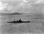 Repulse off Oahu, US Territory of Hawaii, 12 Jun 1924