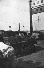 Partially sabotaged Chinese Panzer I Ausf A tanks at the port of Nanjing, China, mid-Dec 1937