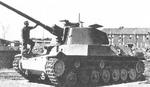 Type 4 Chi-To medium tank captured by American forces after the Japanese surrender, late-1945, photo 1 of 2