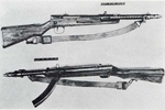 Type 100 submachine gun as seen in figure 2 of US Army Medical Department publication
